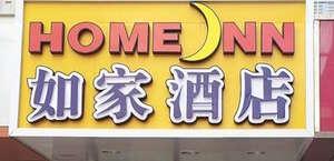 Simply Home Inn & Suites - Riverside