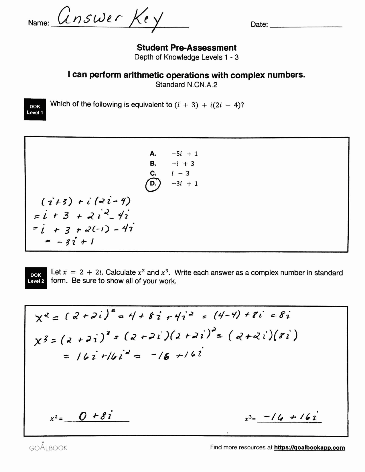 Hsn cn2 operations using complex numbers math high school full resource contains falaconquin