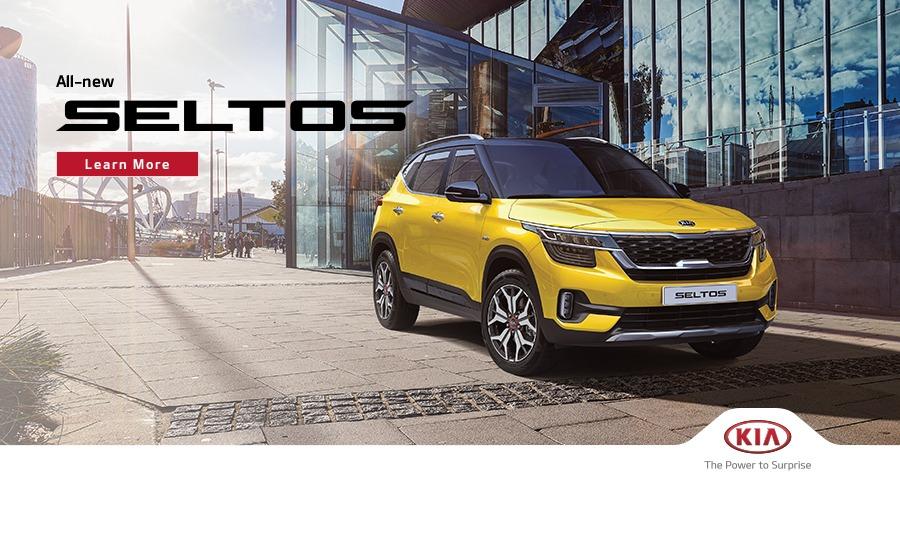 All-new Kia Seltos