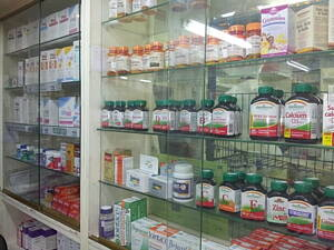 medical drugs at a pharmacy shop