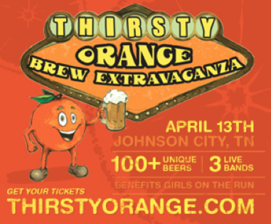 Thirsty orange banner