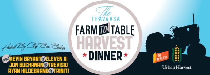 Travaasa harvest dinner 2013 660x236.jpg