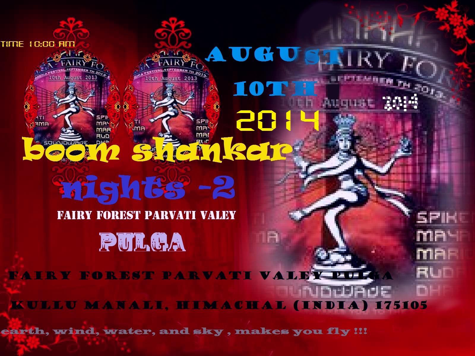 Boom Shankar Wallpaper Boom Shankar Festival Buy