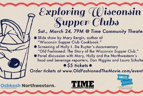 Supperclub event rgb