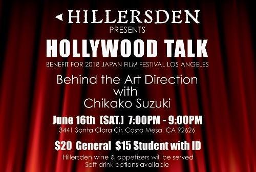 Hollywood%20talk%20chikako%20