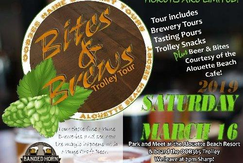 Brewmarch16