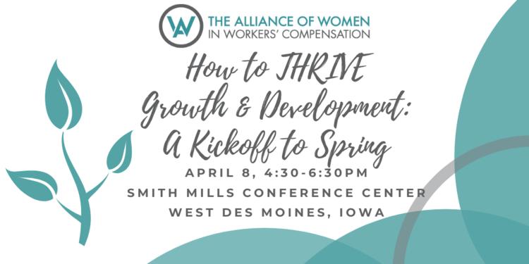 Iowa spring event ticketbud %281%29