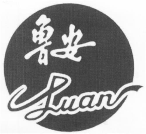 Luan Australia Trademark Reviews Brand Information Anqiu Lu
