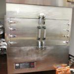 Restaurant Liquidation Auction