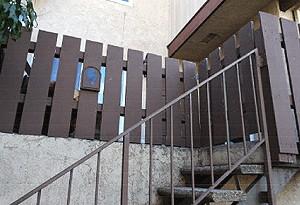 Live Auction: Condo Unit (7320 Lennox Ave., Unit L16) In Van Nuys, CA
