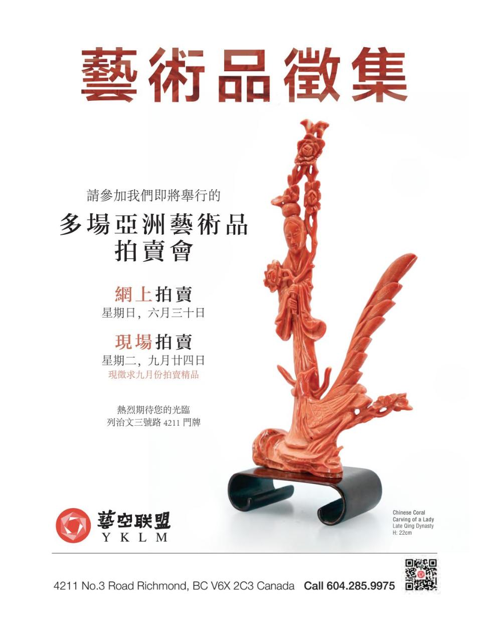 Boulevard_chinese_june1