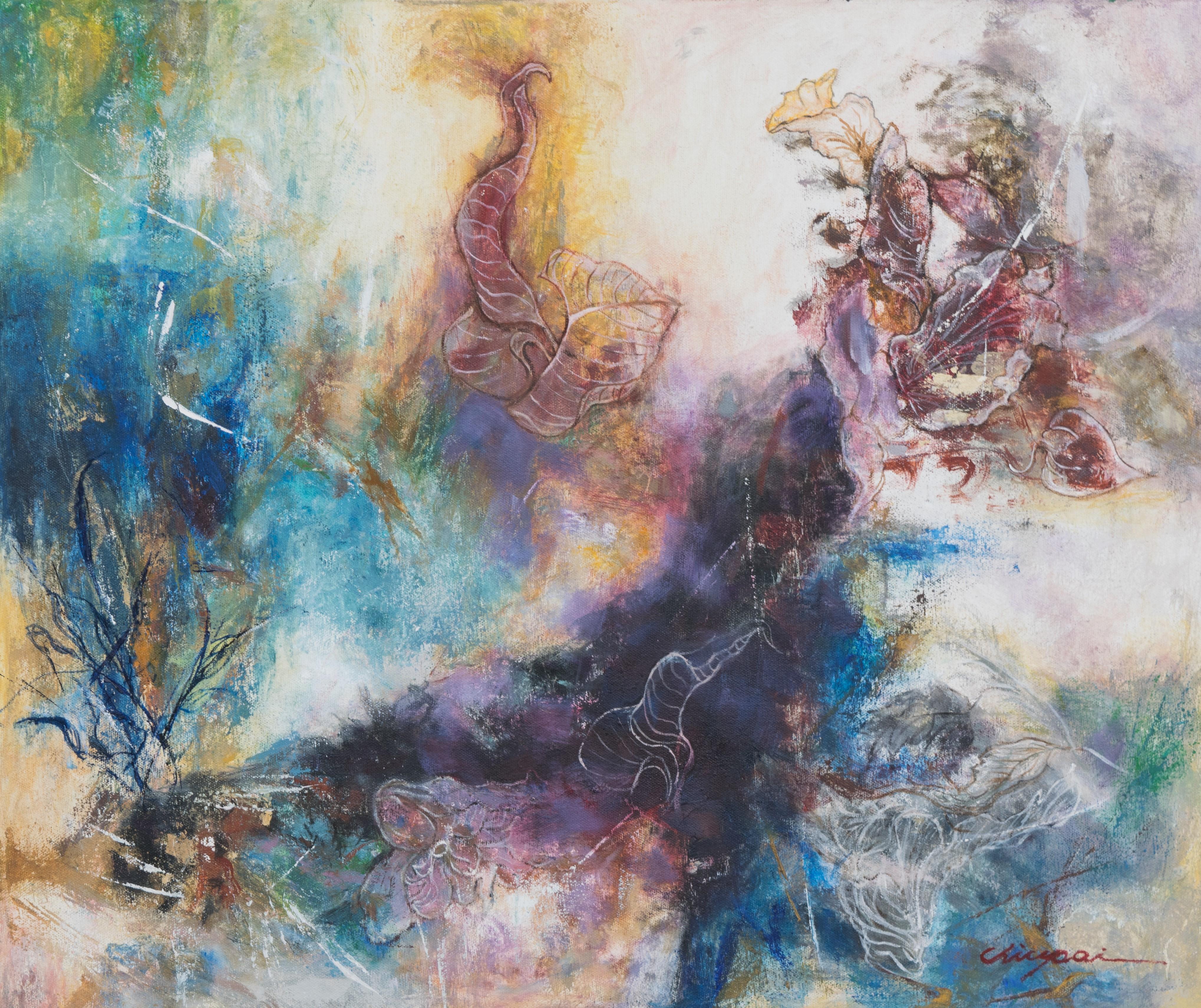 March Online Auction: Chiu Pai's Amorphous Explorations