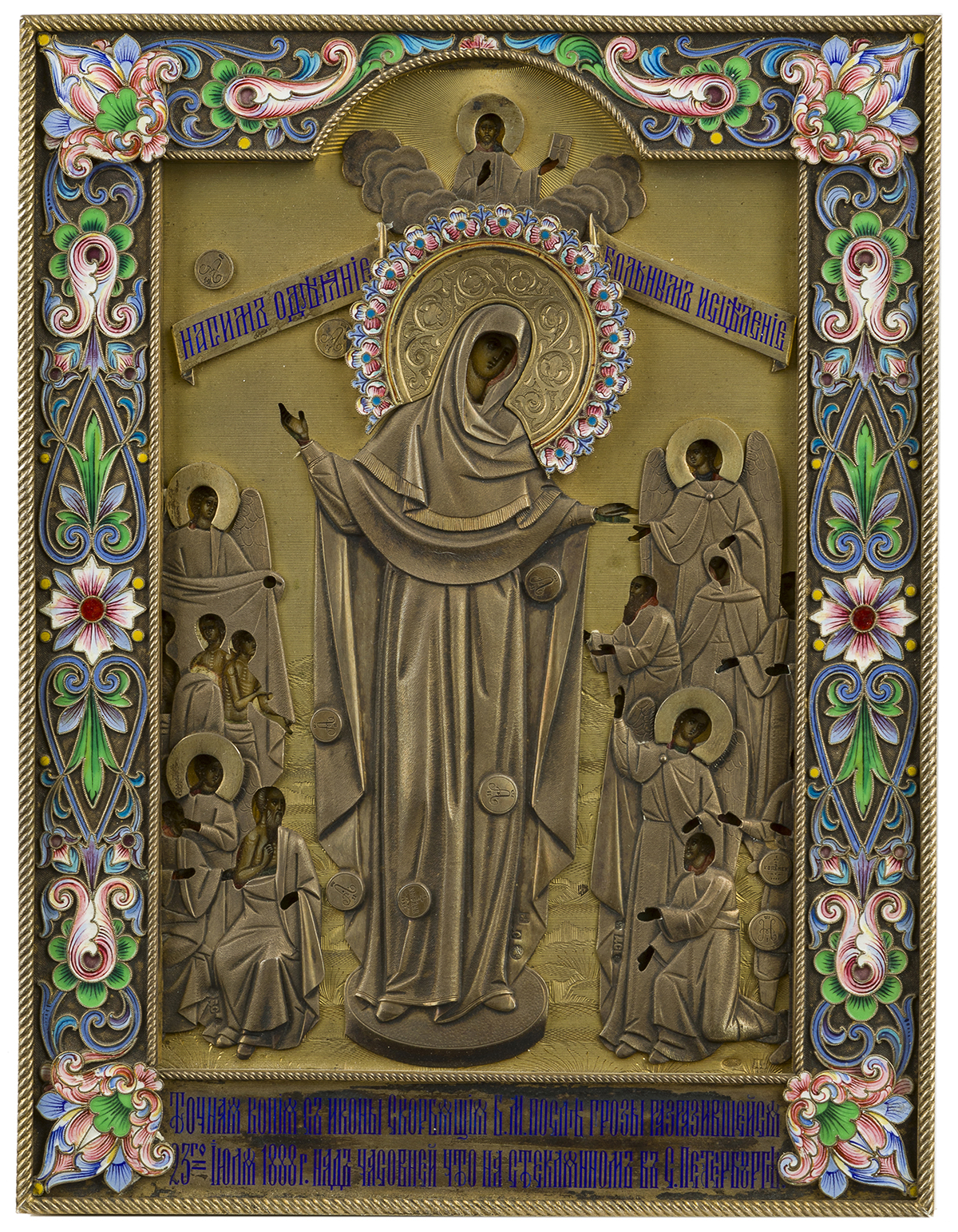 A silver-gilt and cloisonne enamel icon of the Mother of God