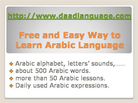 Quick way to learn quran arabic