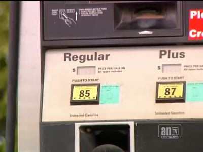 All Phase Auto Repair Often Asked About Premium vs. Regular Gas