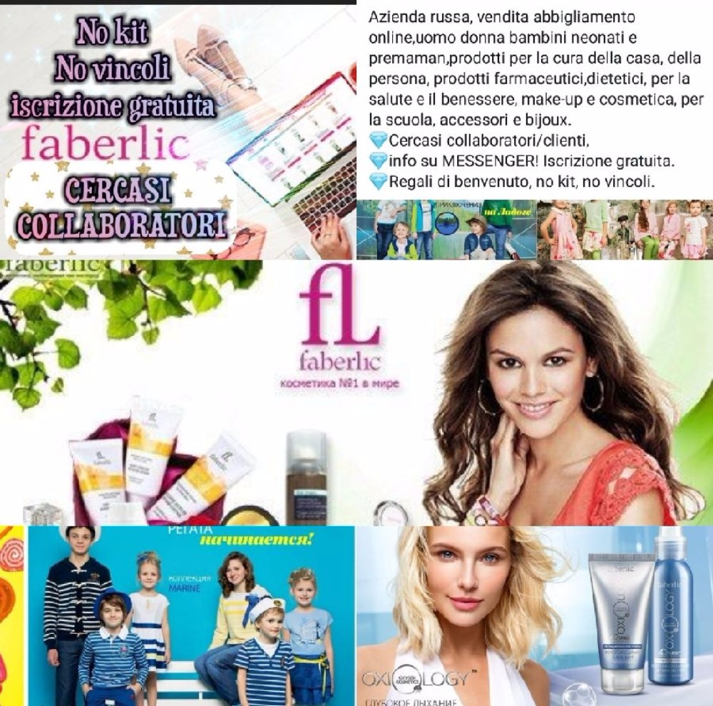 Distributrice  indipendente