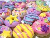 DonutCuties