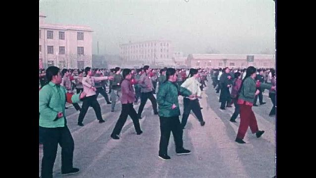 1960s: Group of women exercise.