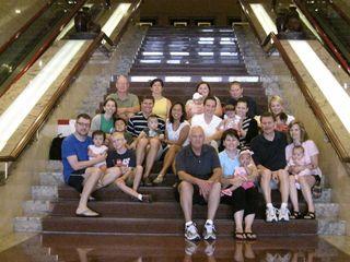 America World China adoption2