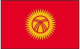 Kyrgyzstan-flag-142-p
