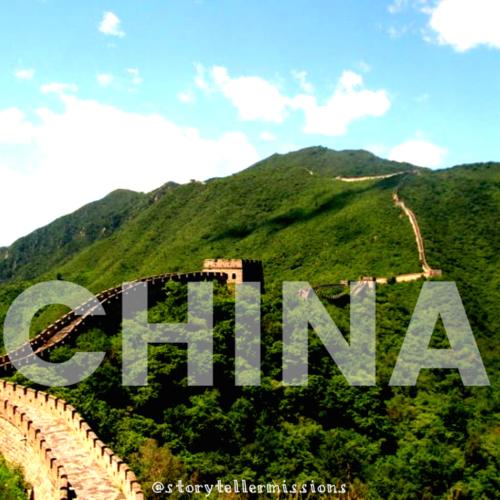 China STM
