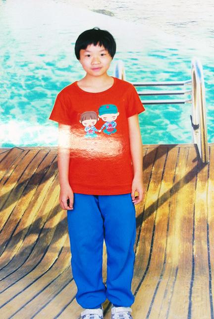 Briana wa china