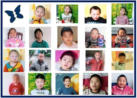 Waiting Children 8-17-15