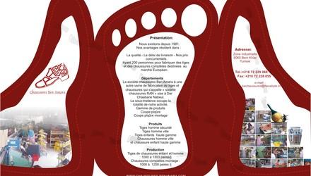 Dépliant fabrique de chaussures
