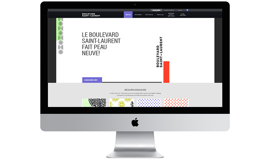 Développement du site web SDBSL