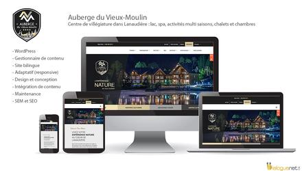 Auberge du Vieux Moulin : boutique en ligne