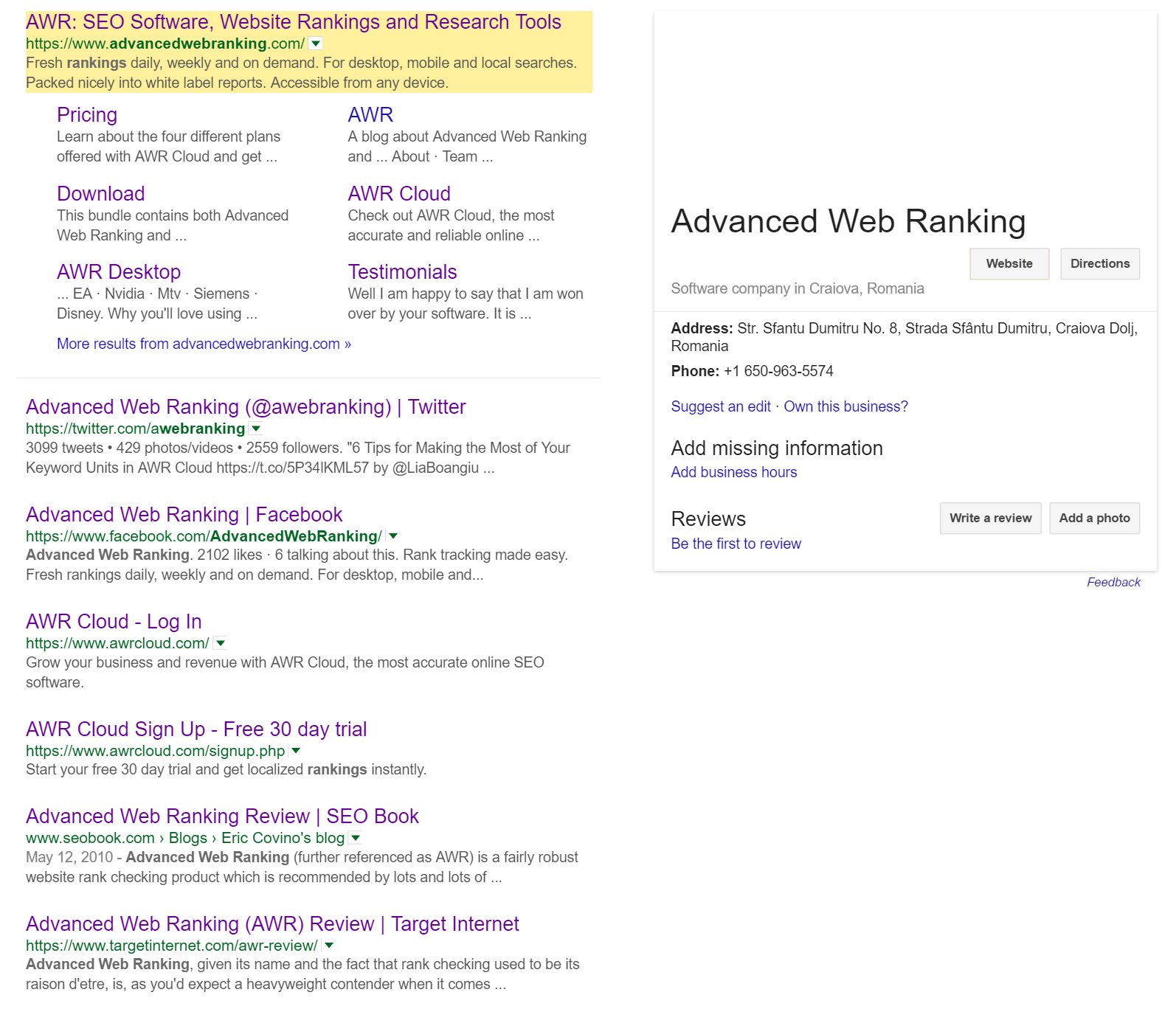serp in browser