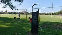 Adelaide universiteit sportpark