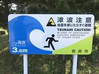 Tsunami waarschuwing