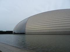 Muziek- en danstheater in Beijing