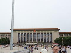 Tiananmenplein met mausoleum van Mao