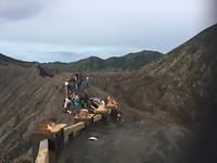 De kraterrand