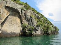 Maori Carving Lake Taupo