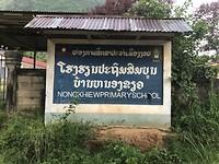Primary school 😊