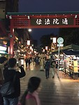 Surrounding areas of Sensoji, we love a cool night market!