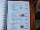 katjes op de menu kaart :)