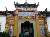 De poort naar de pagode