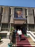 National museum in Addis Abeba