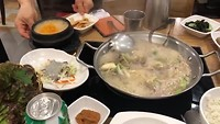Dag 4 - Hotpot gegeten in Gangnam