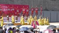 Tang-show bij South Gate in Xi'an