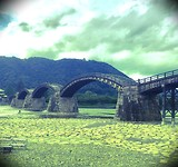 Kintai kyo brug