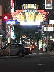 Wijk Dontonbori in Osaka