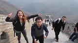 Dansen op de Chinese Muur!!