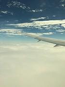Prachtig uitzicht!