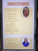Aankondiging op de website van het Sichuan Bayi rehabiltation Center.