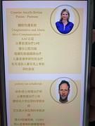 Aankondiging op de website van Sichuan Bayi rehabilitation centre